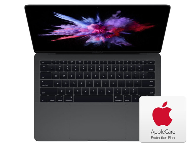 Late 2016 MacBook Pro without Touch Bar coupon code